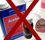 No acetone or alcohol