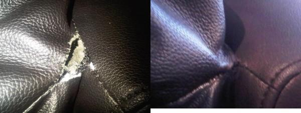 Leather sofa back cushion tear repair